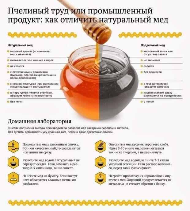 http://www.polsov.com/upload/1/2242_0_s.jpg