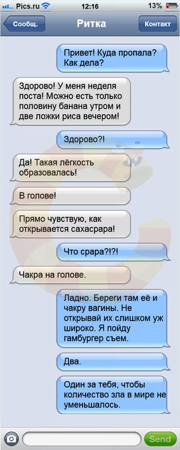 smsduh05