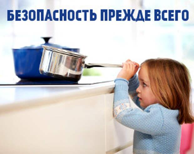 Как сделать дом безопасным для детей: 20 мамских лайфхаков