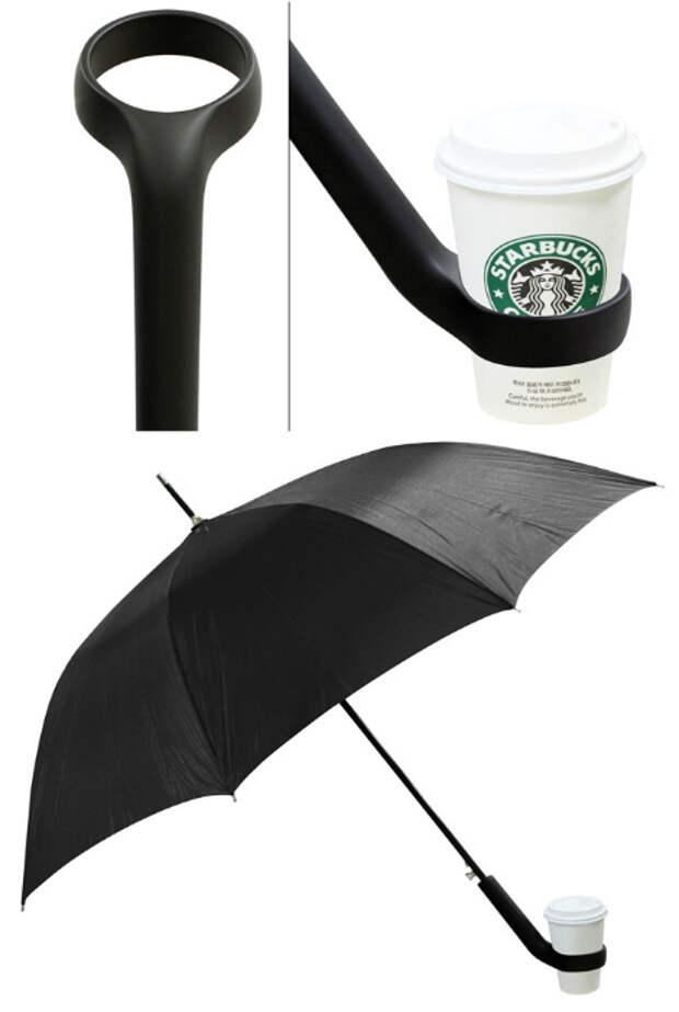 Зонтик со специальным отверстием для кофейного стакана.