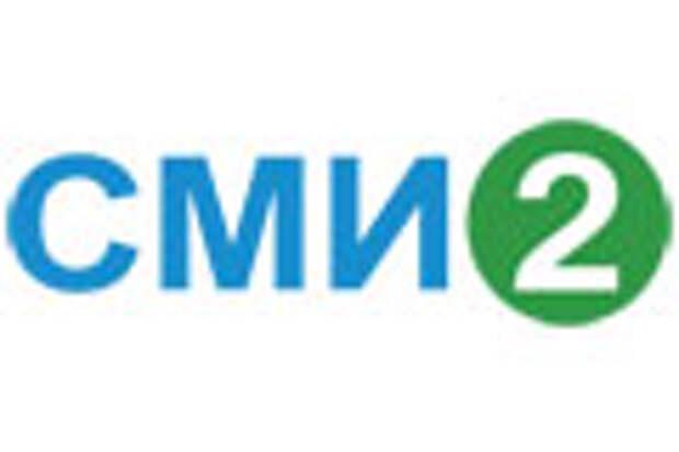 Новая версия СМИ2: возможности заработка и интеграция с соцсетями