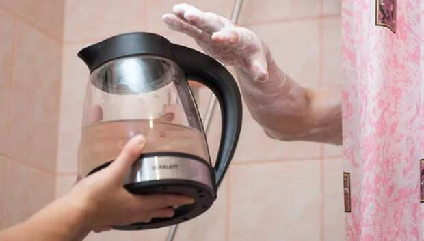 Основной период отключения горячей воды в Подмосковьеначнется с конца июня