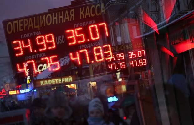 Прогноз курса доллара на неделю с 3 по 7 августа 2020 года — вероятные перспективы рубля