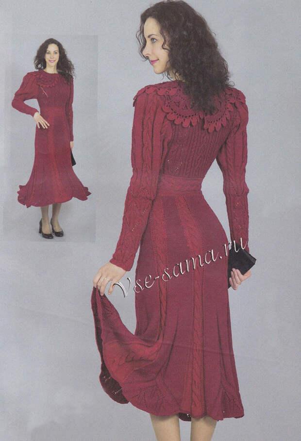 Красное платье с ажурным воротником и косами