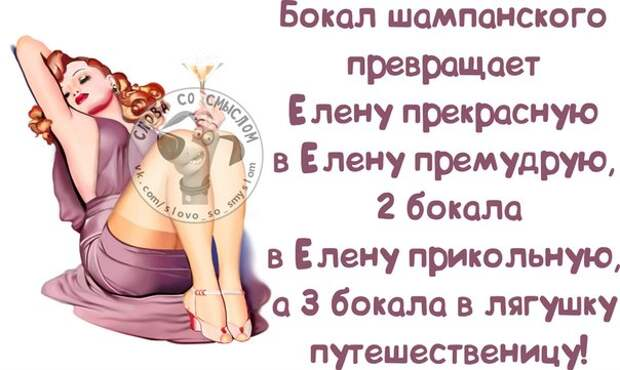 3085196_1399316945_frazochki1 (604x361, 50Kb)