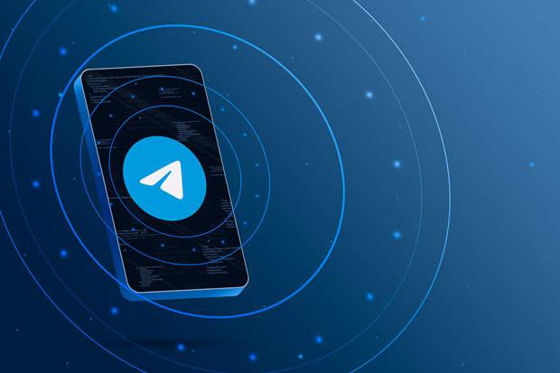 Telegram обзавёлся новой функцией