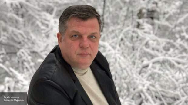 Журавко раскрыл преступный план Киева по разграблению нищих украинцев