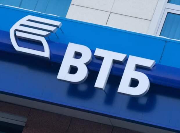 Группа ВТБ вошла в состав акционеров Санкт-Петербургской биржи