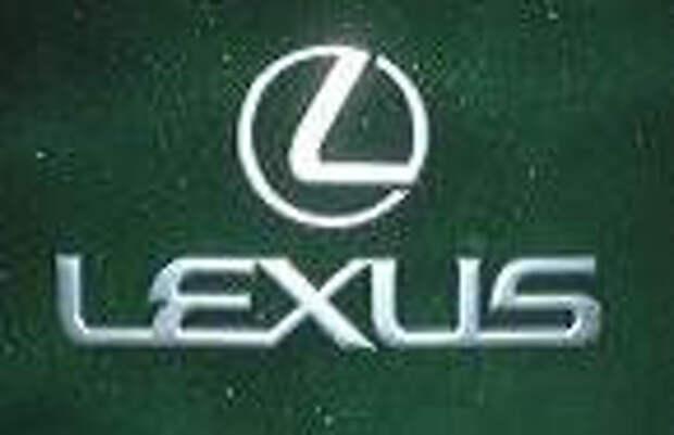 Lexus: как не надо делать