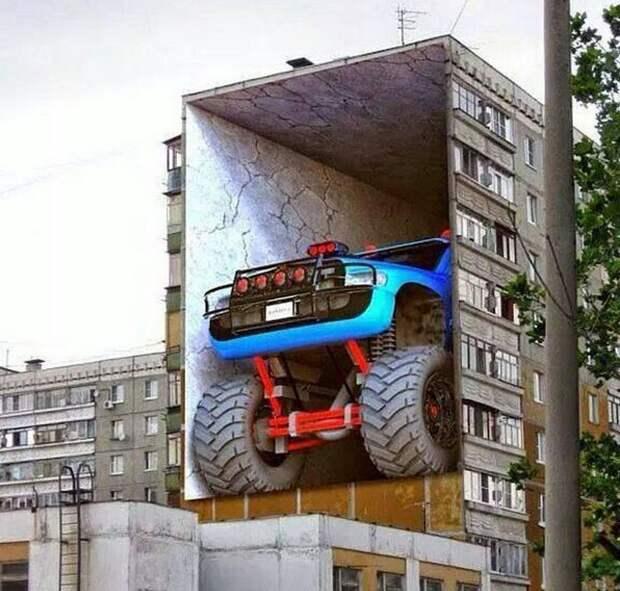 Реалистично до невозможности: уличное искусство