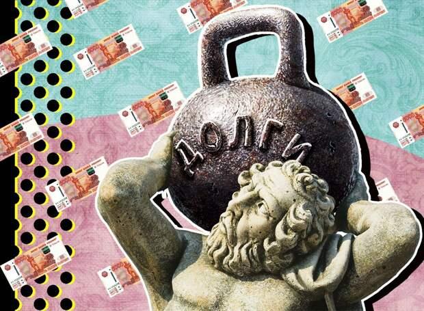 Кредитная петля: грозит ли россиянам долговой кризис?