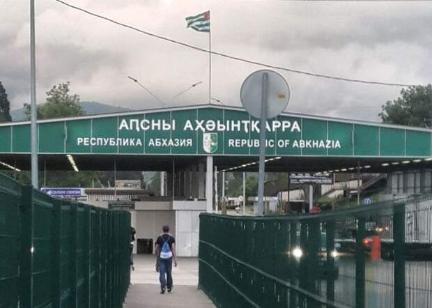 Без ограничений изАбхазии могут въезжать только кубанцы