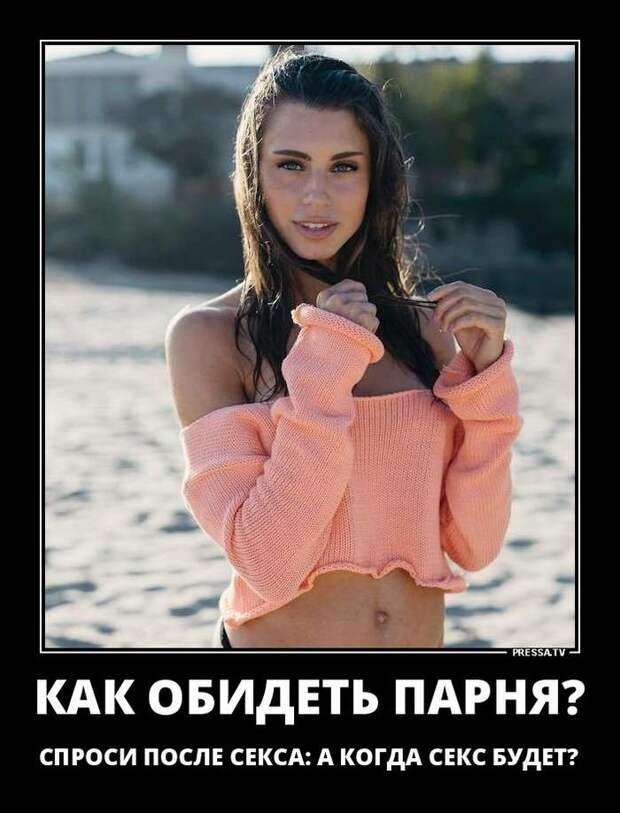 - Вот раньше было: мужчины из-за женщин на дуэлях убивали друг друга...