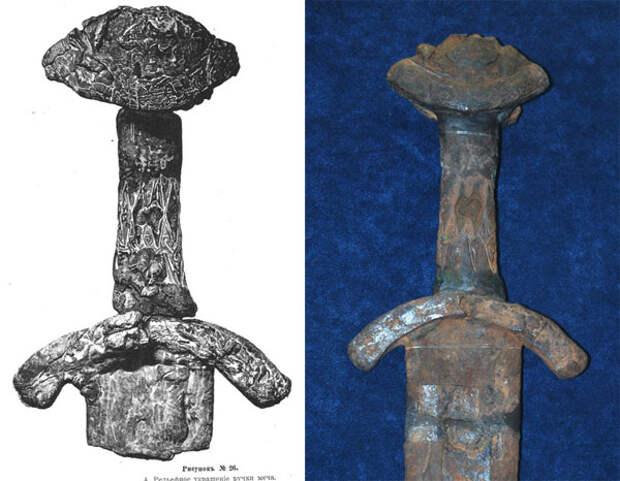 Второй меч из Черной могилы