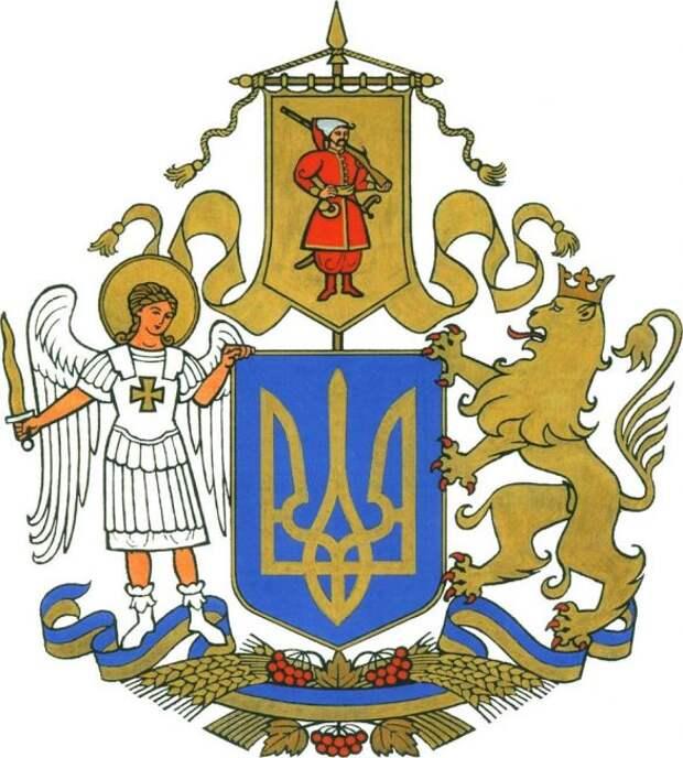 Набольшом гербе Украины извсех регионов страны оказался только Львов