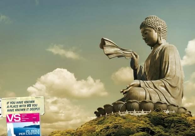 VS: Будда