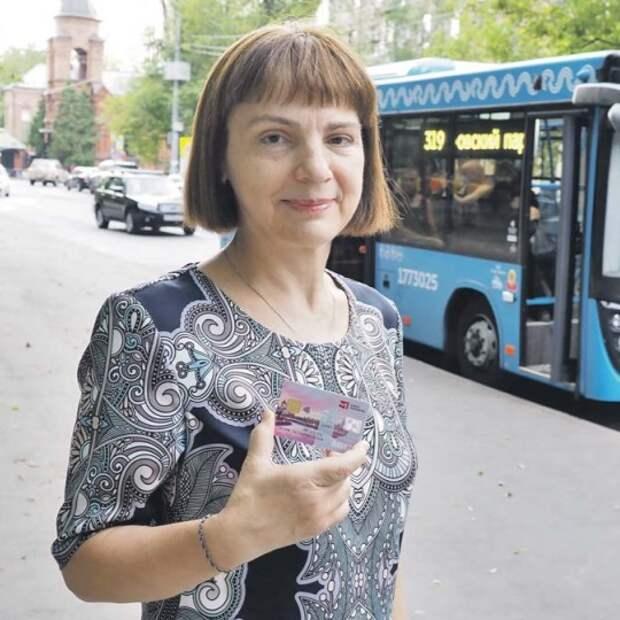 Жительница Савеловского оформила статус предпенсионера