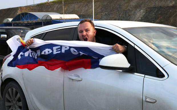 Крымский мост открыли: что думают об этом россияне? Исследование
