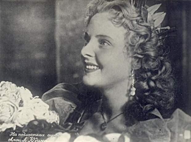 Лилия Юдина