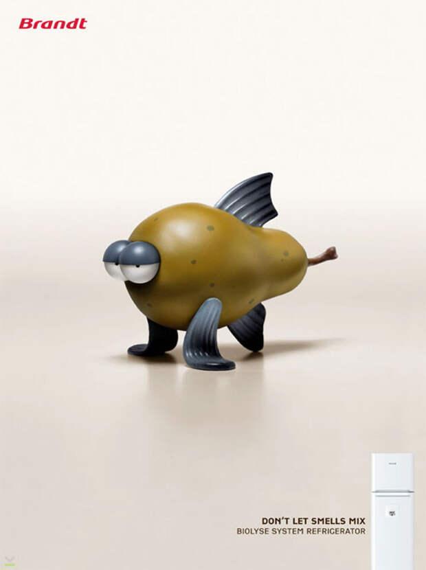 Рыбогруша