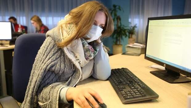 Жителям Подмосковья рассказали, в каких случаях следует носить медицинские маски