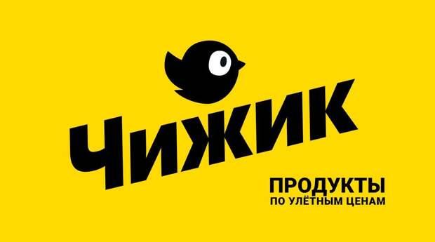 Х5 открыла первый дискаунтер за пределами Московского региона