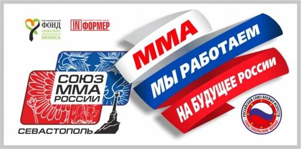 Профессиональный турнир по ММА!