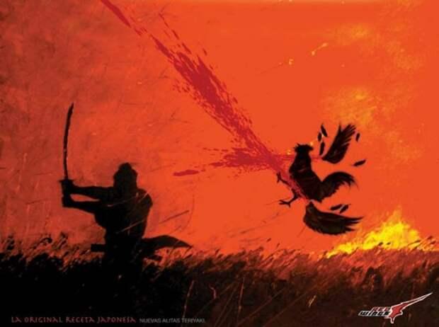 Самурай против курицы