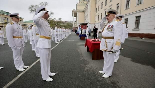 Тихоокеанское военно‑морское училище приглашает абитуриентов из Подольска
