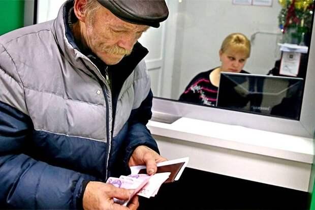 Каждому украинцу пообещали по 3 тысячи евро от России