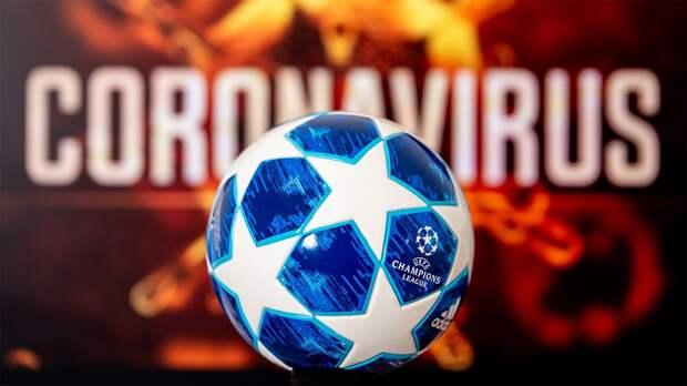 Розыгрыш Юношеской лиги УЕФА отменен из-за коронавируса