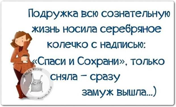 Юмор вечен, тем более, в открытках)