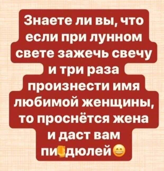 """На вопрос """"Куда пойти учиться"""" Яндекс даёт 2 миллиона ответов..."""