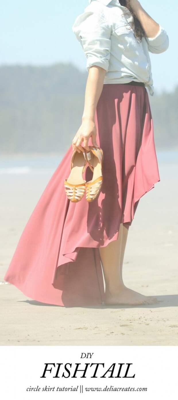 Выкройка пляжной юбки со шлейфом