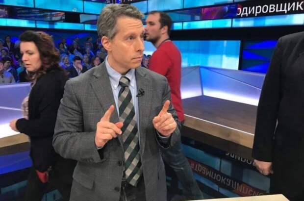 Майкл Бом: заявления об «агентах Кремля» в политической элите США - чушь