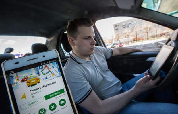 Яндекс «заправил» водителей-пользователей на 1 млрд рублей