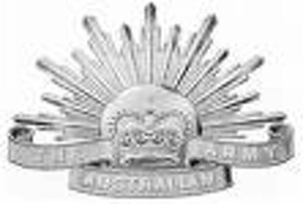 Армия Австралии:  всегда готовы!