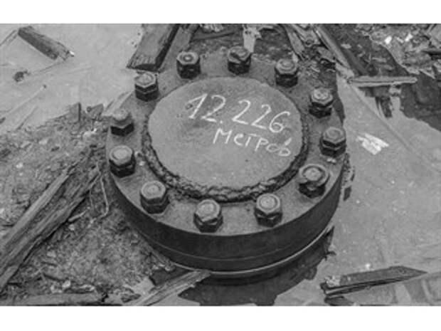 «Докопаться до Ада»: что советские ученые нашли в Кольской сверхглубокой скважине