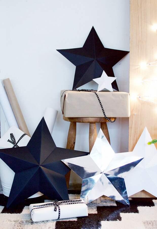 Как упаковать подарок... в звезду! (DIY)