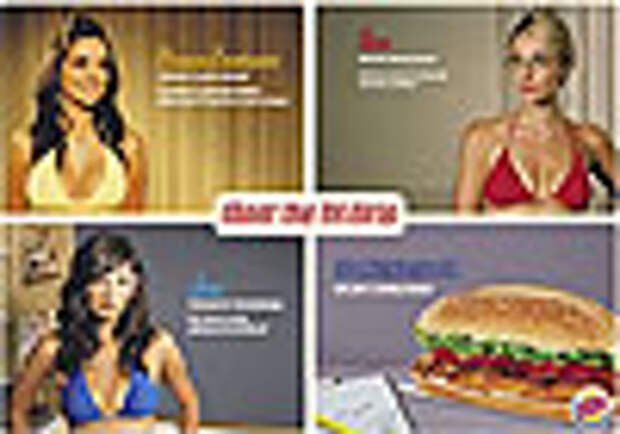 Гамбургеры и секс – какая связь?