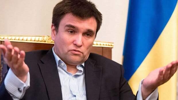 Павел Климкин признал риск распада Украины