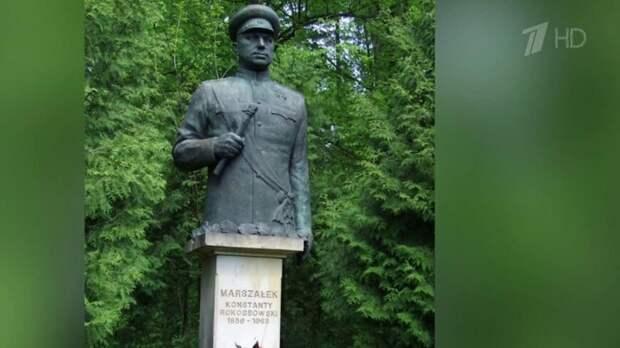Поляк Ежи Тыц назвал виновных в осквернении памятника Рокоссовскому в Легнице...