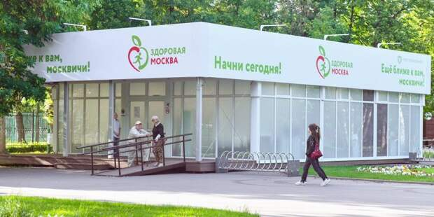 Павильон здоровья в парке «Михалково» работает до конца сентября