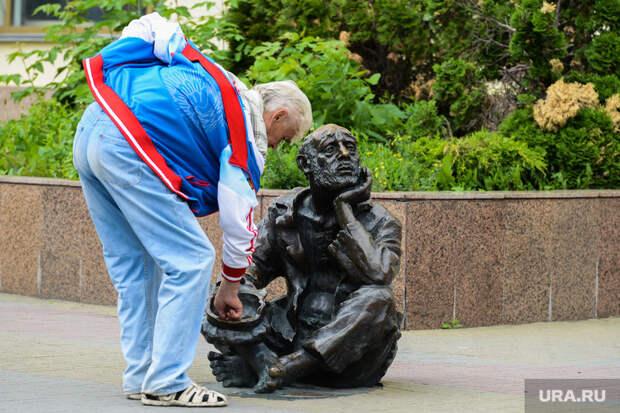 Пенсионеры на Кировке. Челябинск, милостыня, пенсионер, скульптура нищий