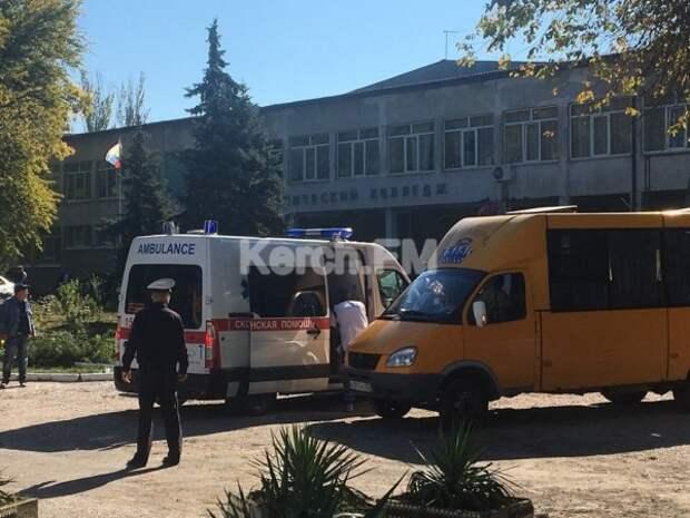 Объявляют о взрыве бомбы в керченском колледже