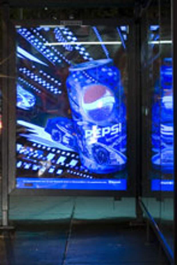 Лайтбокс Pepsi