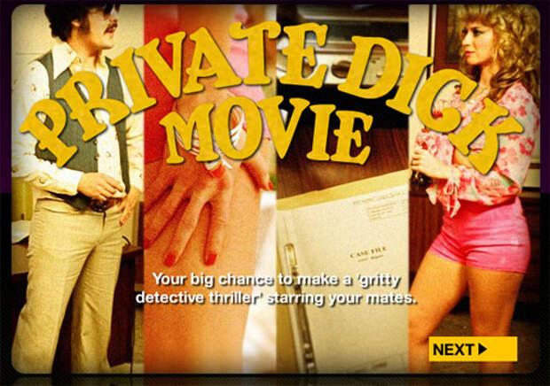 Минздрав Великобритании призывает граждан снимать порнофильмы