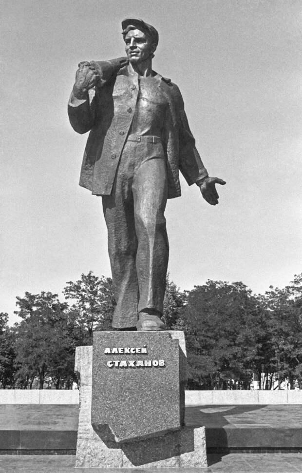 Памятник Алексею Стаханову в городе, носящем его имя.  / ТАСС
