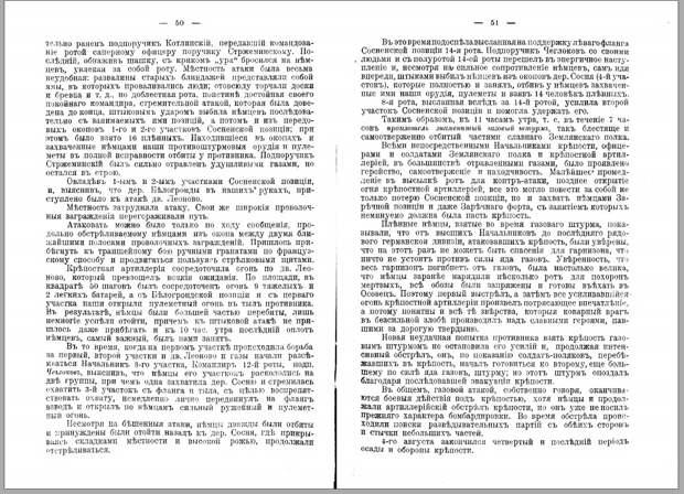 Свечников 4.jpg