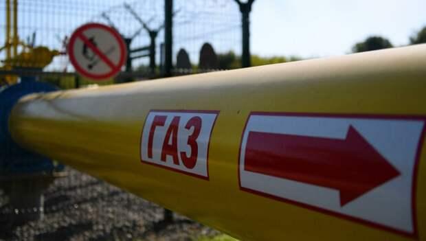 Переориентация России на внутренний газовый рынок возмутила Европу